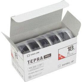 キングジム テプラPROテープ エコパックロング 白/黒文字 18mm SS18KL-5P 目安在庫=○