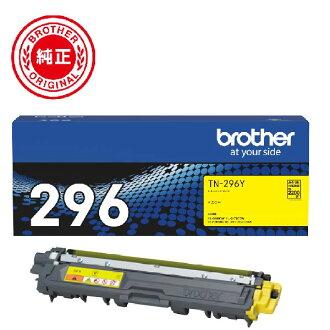 Brother toner cartridge yellow TN-296Y indication stock =○