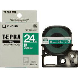 キングジム テプラPROテープ 緑/白文字 24mm SD24G 目安在庫=○