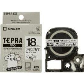 キングジム テプラPROテープカートリッジ アイロン転写テープ 黒文字 18mm SA18K 取り寄せ商品