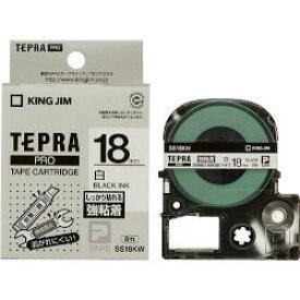 キングジム テプラPROテープ強粘着タイプ白/黒文字 SS18KW 目安在庫=○