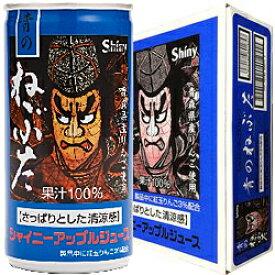 シャイニー 青森の味!アップルジュース 青のねぶた缶 190g×30缶(4970180801857) 目安在庫=○