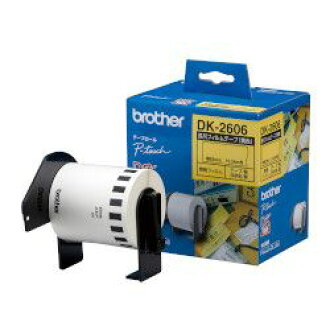 Brother DK-2606 lengthiness of a reel of film or tape film tape (yellow) aim stock =○