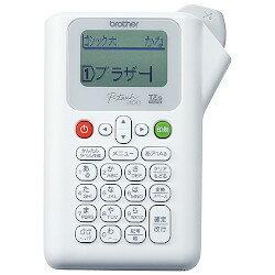 ブラザー ピータッチ ラベルライター ホワイト PT-J100W 目安在庫=○