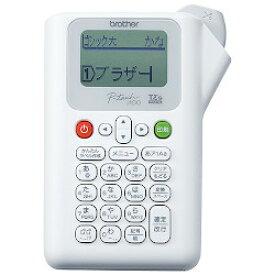 ブラザー ピータッチ ラベルライター ホワイト PT-J100W 取り寄せ商品