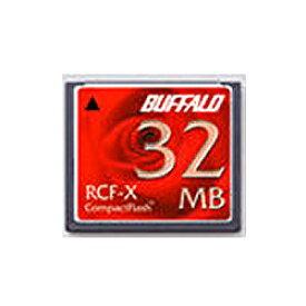 バッファロー RCF-X32MY コンパクトフラッシュ 32MB 「RCF-Xシリーズ」 目安在庫=○