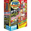 ジャストシステム ラベルマイティ POP in Shop12 書籍セット(対応OS:その他)(1412656) 目安在庫=△