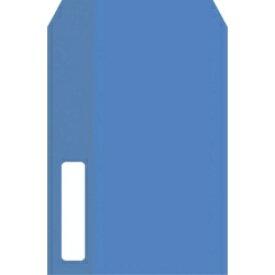 ピーシーエー PA1112F 単票給与明細書用窓付封筒 目安在庫=○