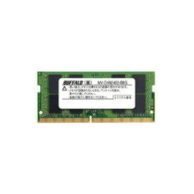 バッファロー MV-D4N2400-B8G PC4-2400(DDR4-2400)対応260PIN DDR4 SDRAM S.O.DIMM 目安在庫=○