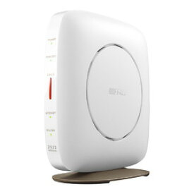 バッファロー WSR-2533DHP3-WH 無線LAN親機11ac/n/a/g/b 1733+800Mbps 目安在庫=△