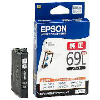 供純正的物品EPSON(愛普生)ICBK69L商務噴墨使用的墨盒(黑色增加分量)(ICBK69L)大致目標庫存=○