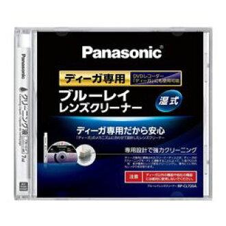 파나소닉크디가 전용 블루 레이 렌즈 클리너 RP-CL720A-K기준 재고=○