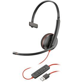 PLANTRONICS USBヘッドセット Blackwire C3210 USB-A 209744-201(PPBKW-C3210UA) 目安在庫=○
