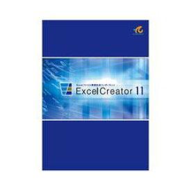 アドバンスソフトウェア ExcelCreator 11(対応OS:その他)(ECNPK10216) 取り寄せ商品