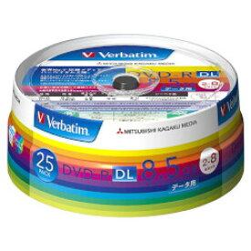 Verbatim DVD-R DL 8.5GB 25枚スピンドル・IJP白ワイド DHR85HP25V1 目安在庫=○
