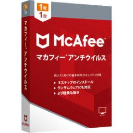 マカフィー マカフィー アンチウイルス 1年版(対応OS:その他)(MAB00JNR1RAAM) 目安在庫=○