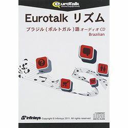 インフィニシス Eurotalk リズム ブラジル(ポルトガル)語(オーディオCD)(対応OS:その他)(9670) 取り寄せ商品