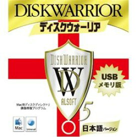 亘香通商 DiskWarrior (ディスクウォーリア) 5(対応OS:MAC) 目安在庫=△