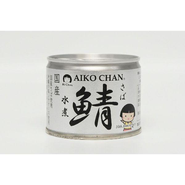 伊藤食品 美味しい鯖 水煮 缶詰 190g【24缶セット】(17081459*24) 目安在庫=○
