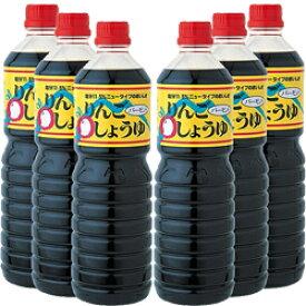 カネショウ 青森の味!りんごバーモント醤油 1000ml 6本セット(C-4*6) メーカー在庫品