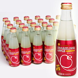 シャイニー 青森の味!スパークリングアップル マイルド 瓶 200ml×48本(4970180801208x2) 目安在庫=○