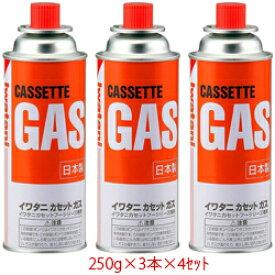 岩谷産業 Iwatani イワタニ カセットガス オレンジ 12本(CB-250-ORx12) 取り寄せ商品