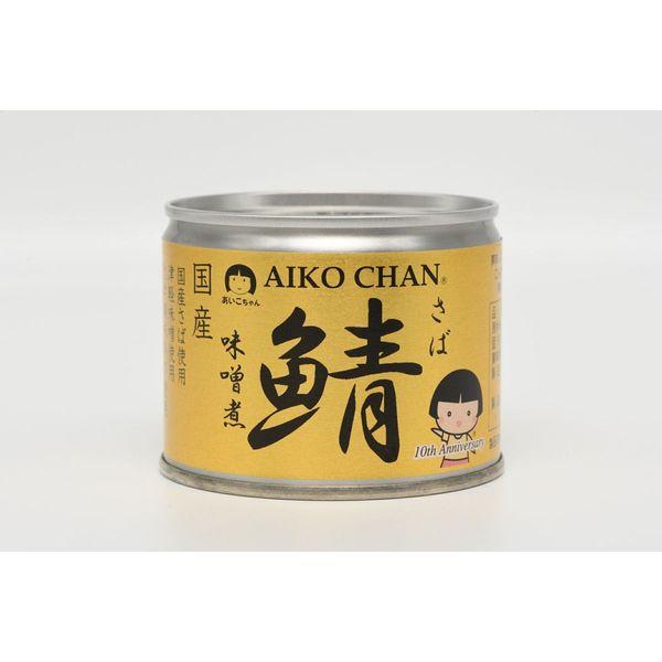 伊藤食品 美味しい鯖 味噌煮 缶詰 190g【24缶セット】(17081460*24) 目安在庫=○