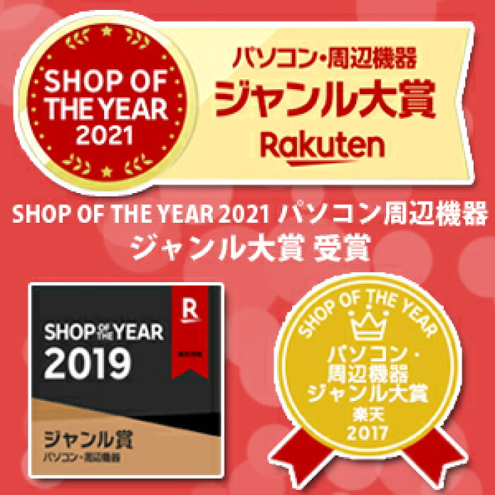 レノボ・ジャパン11AH0007JPThinkCentreM90n-1NanoIoT取り寄せ商品