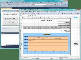 ExcelCreator 2016(日本語版)1開発ライセンス+バックアップDVD