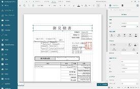 ActiveReportsJS v1J(日本語版) 1開発ライセンス+バックアップDVD