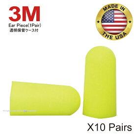 【送料無料】 遮音性14%UP ! お得な10ペアセット! 3M(スリーエム) 【イヤピース・遮音性耳栓】 E-A-Rsoft Yellow Neons Made in U.S.A (型番1250) [10ペア] [トラベル 旅行 イヤピース スリーエム グッズ 快適 睡眠 飛行機 高性能 ライブ用 水泳用 子供用]