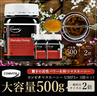 マヌカハニーUMF5+
