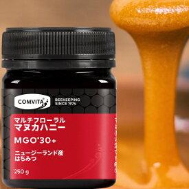 コンビタ マルチフローラル マヌカハニー 250g MGO 30+非加熱 生はちみつ 直販 無添加 ニュージーランド直輸入