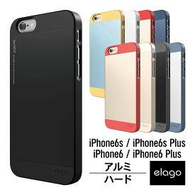 iPhone6s ケース iPhone6 ケース iPhone6s Plus ケース iPhone6 Plus ケース アルミ × ポリカーボネイト バイカラー 薄型 ハード カバー 軽量 ハードケース アイフォン6s アイフォン6 アイフォン6sプラス アイフォン6プラス 対応 elago エラゴ OUTFIT