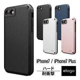 50b3329fa1 iPhone7 ケース iPhone7 Plus ケース 耐衝撃 米軍 MIL 規格 衝撃 吸収 ハイブリッド ハード カバー 側面 カバー 落下 対衝撃  ケース インナー カード 収納 ポケット ...