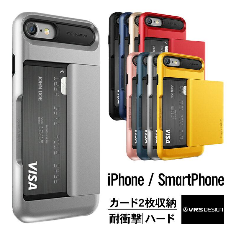 iPhone8 ケース iPhone7ケース iPhone8 Plus ケース iPhone7 Plus ケース iPhone6s ケース iPhone6 ケース Galaxy S7 Edge ケース カード 収納 耐衝撃 米軍 MIL 規格 背面 スライド カードケース 衝撃 吸収 カバー カードホルダー Qi ワイヤレス 充電 対応 VRS Damda Glide
