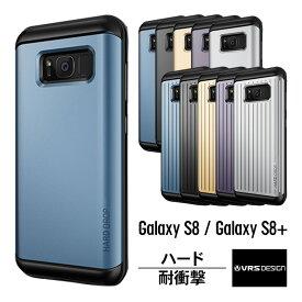 Galaxy S8 ケース Galaxy S8+ ケース 耐衝撃 米軍 MIL 規格 衝撃 吸収 ハイブリッド 薄型 スリム ハード カバー ギャラクシーS8 SC-02J SCV36 ギャラクシーS8+ SC-03J SCV35 側面 カバー 落下 衝撃吸収 ケース Qi ワイヤレス 充電 対応 VRS Design HARD DROP