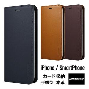 iPhone8 iPhone7 iPhone8 Plus iPhone7 Plus iPhone6s iPhone6 iPhone6s Plus iPhone6 Plus Galaxy S7 Edge Galaxy S6 Galaxy S6 Edge ケース 手帳型 本革 高級 レザー ベルトなし マグネット なし 薄型 スリム 手帳 カバー カード 収
