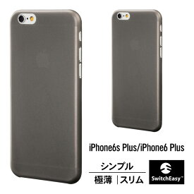 iPhone6s Plus ケース iPhone6 Plus ケース 薄型 極薄 シンプル デザイン 0.35mm スリム ハード カバー 超薄 超 軽量 の 薄い ポリプロピレン ケース 本体 そのままのサイズ スマホケース アイフォン6sプラス アイフォン6プラス アイホン6sプラス 対応 SwitchEasy 0.35
