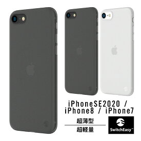 iPhone SE2 SE 2020 iPhone8 ケース 薄型 0.35mm 超薄型 シンプル デザイン 極薄 フロスト クリア カバー 指紋 防止 超軽量 スリム スマホケース 軽量 スマホカバー [ iPhoneSE2 第2世代 iPhone 8 iPhone7アイフォンSE2 アイフォン8 対応 ] SwitchEasy 0.35