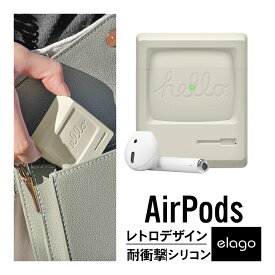 AirPods ケース シリコン カバー ノスタルジック レトロ デザイン 耐衝撃 傷防止 保護 アクセサリ Qi ワイヤレス 充電対応 [ Apple AirPods 1 第1世代 MMEF2J/A & AirPods 2 第2世代 MRXJ2J/A MV7N2J/A MR8U2J/A Wireless Charging Case エアーポッズ 対応 ] elago AW3 CASE