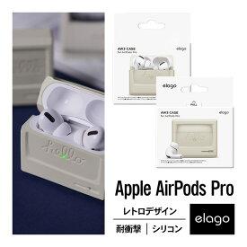 AirPods Pro ケース 韓国 ブランド 耐衝撃 シリコン カバー 衝撃 吸収 ソフト ケースカバー おしゃれ デザイン 傷防止 落下防止 アクセサリー Qi 充電 対応 [ Apple AirPodsPro MWP22J/A エアーポッズPro エアーポッズプロ 対応 ] elago AW3 CASE