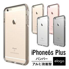 774a46063b iPhone6s Plus バンパー アルミ 耐衝撃 衝撃 吸収 アルミバンパー × クリア TPU 二重構造 ハイブリッド バンパー ケース 保護 側面  カバー 落下 対衝撃 ケース ...