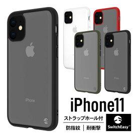 iPhone 11 ケース 耐衝撃 衝撃 吸収 ハイブリッド 薄型 スリム フロスト クリア ハード カバー ストラップホール 付き 対衝撃 スマホケース スマホカバー 携帯ケース スマートフォンケース [ Apple iPhone11 アイホン11 アイフォン11 ] SwitchEasy AERO