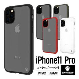 iPhone 11 Pro ケース 耐衝撃 衝撃 吸収 ハイブリッド 薄型 スリム フロスト クリア ハード カバー ストラップホール 付き 対衝撃 スマホケース スマホカバー 携帯ケース スマートフォンケース [ Apple iPhone11Pro iPhone11 Pro アイフォン11プロ ] SwitchEasy AERO