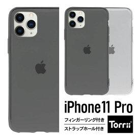 iPhone 11 Pro ケース クリア フィンガー リング 付き 耐衝撃 衝撃 吸収 TPU 薄型 スリム ソフト カバー リングスタンド 機能 ストラップホール 付き スマホケース スマホカバー スマートフォンケース [ Apple iPhone11 Pro アイフォン11プロ 対応 ] Torrii BonJelly