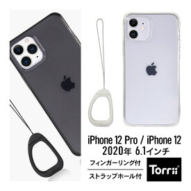 iPhone12Pro / iPhone12 ケース クリア 耐衝撃 携帯ケース フィンガー リング ベルト 付き 衝撃 吸収 薄型 TPU 透明 ソフト カバー スタンド 機能 ストラップホール 付き スマホケース [ iPhone12 Pro / iPhone 12 /アイフォン12プロ / アイフォン12 対応 ] Torrii BonJelly