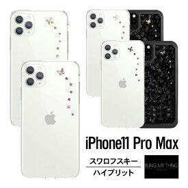 iPhone 11 Pro Max ケース クリア / ブラック スワロフスキー キラキラ ラインストーン 薄型 スリム カバー シンプル おしゃれ スマホケース レディース 女性 女子 かわいい スマホカバー [ iPhone11 Pro Max アイフォン11プロマックス 対応 ] Bling My Thing BUTTERFLY