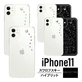 iPhone 11 ケース クリア / ブラック スワロフスキー キラキラ ラインストーン 薄型 スリム カバー シンプル おしゃれ スマホケース レディース 女性 女子 かわいい スマホカバー [ Apple iPhone11 アイホン11 アイフォン11 対応 ] Bling My Thing BUTTERFLY
