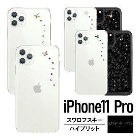 iPhone 11 Pro ケース クリア / ブラック スワロフスキー キラキラ ラインストーン 薄型 スリム カバー シンプル おしゃれ スマホケース レディース 女性 女子 かわいい スマホカバー [ Apple iPhone11Pro iPhone11 Pro アイフォン11プロ 対応 ] Bling My Thing BUTTERFLY